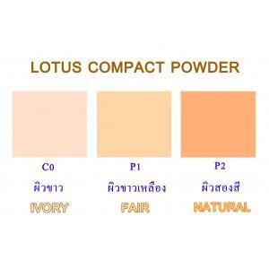 Vowda  Lotus Compact Powder 13 g.