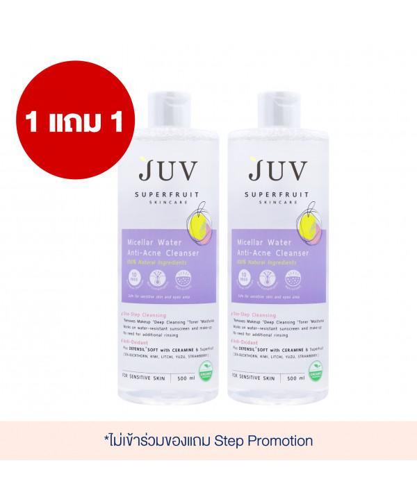 JUV | Micellar Water Anti- Acne Cleanser 500 ml.